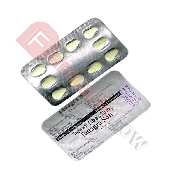 Cialis Tadalafil Soft Chewable 20mg