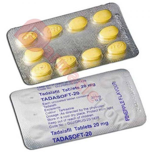 Сиалис 20 мг цены софт. Купить Сиалис Софт 20 мг. Конкурентные ...