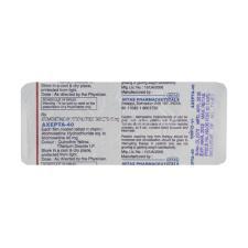 Tomoxetin Hypercon Атомоксетин 40мг